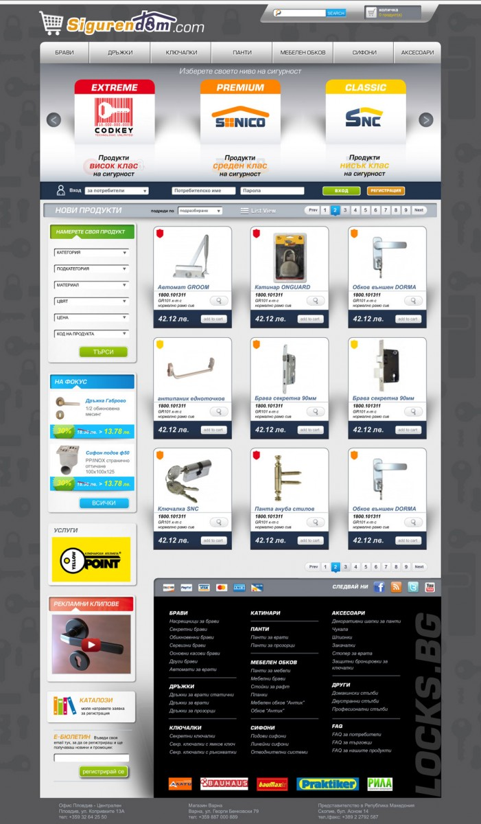 Codkey. Locking systems The E-Commerce